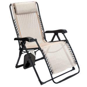 Locking Lounge Chair Gift