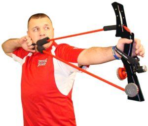 Archery Trainer