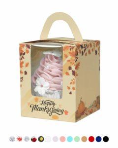 Thanksgiving Cupcake Boxes